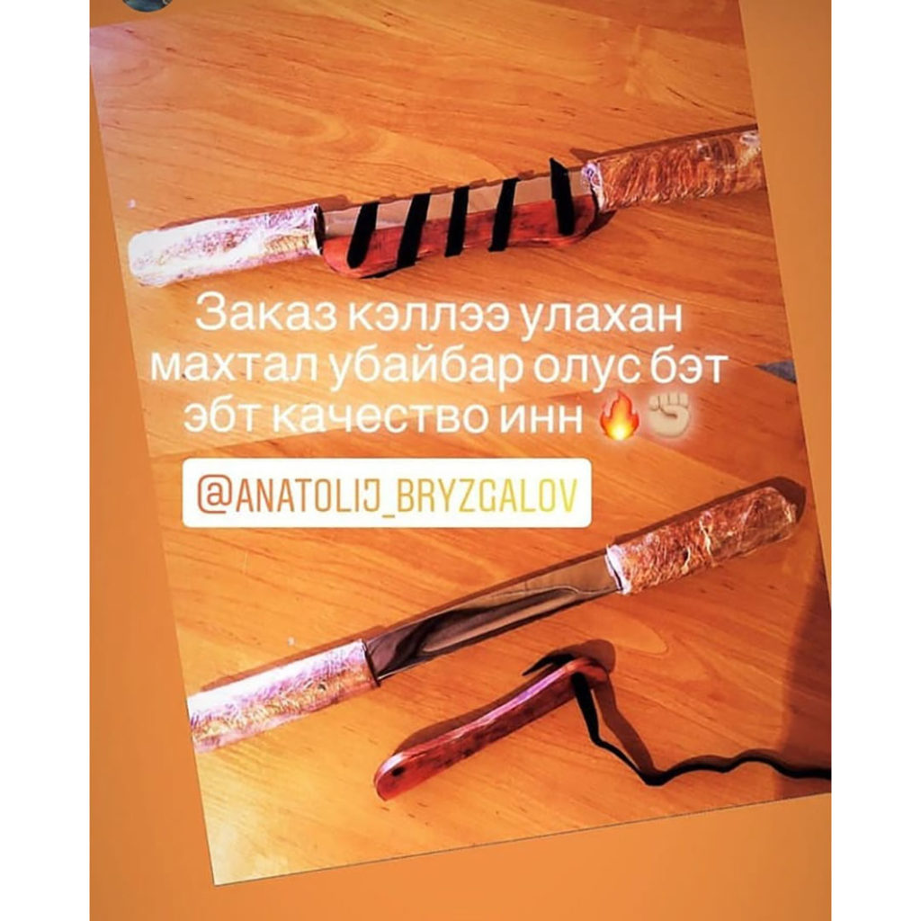 anatolij_bryzgalov_91459328_217828759435731_1389554074703799029_n